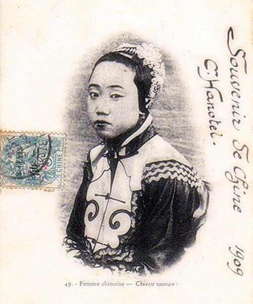 晚清美女长这样 图揭外国明信片上的清朝格格