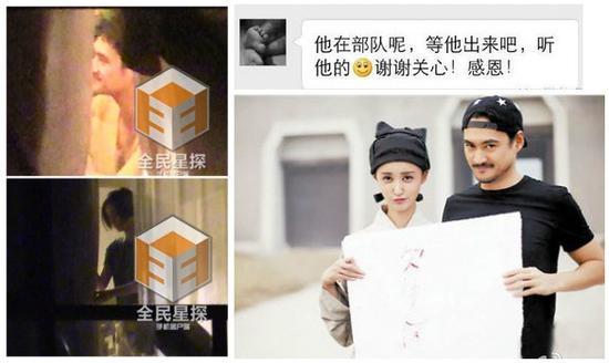 袁弘張歆藝是否婚姻存續期間生情成謎 楊樹鵬透露端倪