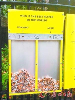 梅西、C罗谁最佳?吸烟者用烟头投票