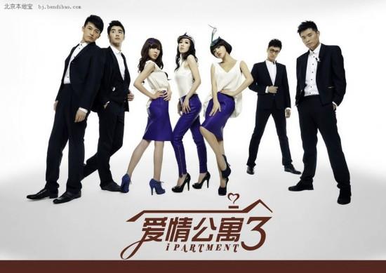 爱情公寓5贤菲恋何去 陈赫邓家佳李金铭娄艺潇现实情史 图