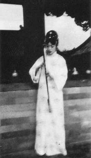 清朝末代皇后婉容与 情敌 文绣合照曝光 图
