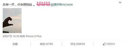 霸道佔有式——代表CP:陳曉&陳妍希 李易峰&吳昕