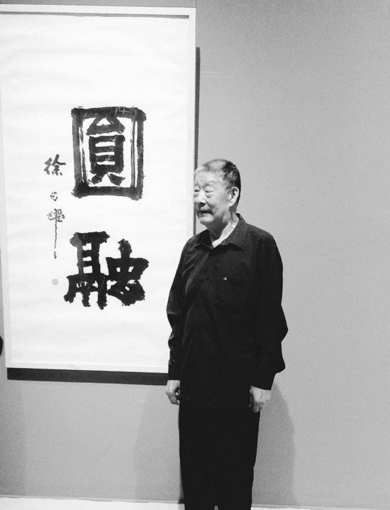 """徐光耀与省会少儿共赏""""小兵张嘎""""--河南分网--人民网2010-年曆-ai"""