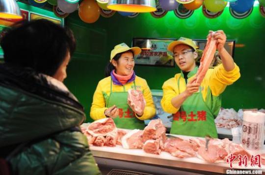 中国多部门发声传递经济企稳信号7%增速可持续