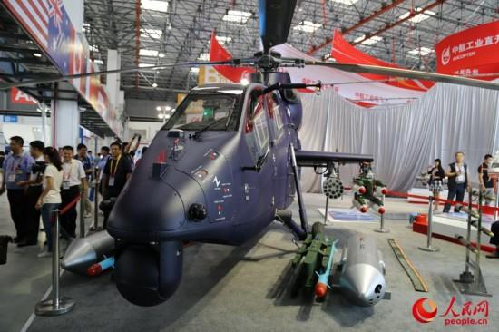 高清:直-19E武装直升机亮相第三届直升机博览会