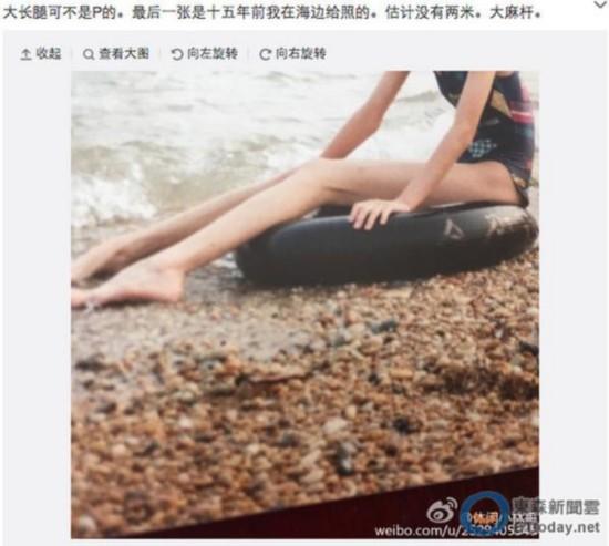 父亲晒杨幂14岁时旧照 修长美腿占满画面(图)