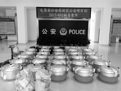 琼粤赣捣毁一特大制毒工厂 缴获K粉1277公斤
