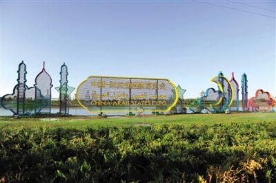 宁夏园艺产业园和宁夏绿博园是一个地方吗图片