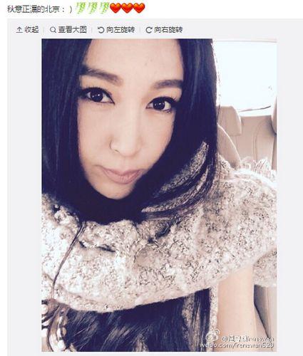 温碧霞晒自拍美照网友:还是那么年轻漂亮(图)