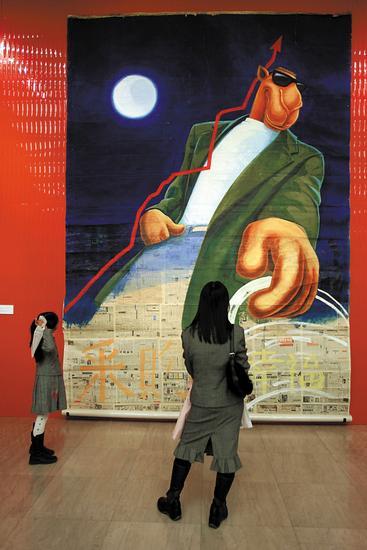 2006年3月25日,上海美术馆,周铁海艺术展