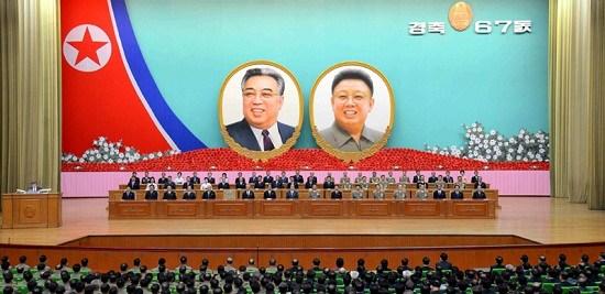 朝鲜举行建国67年报告大会承诺维护半岛和平(图)