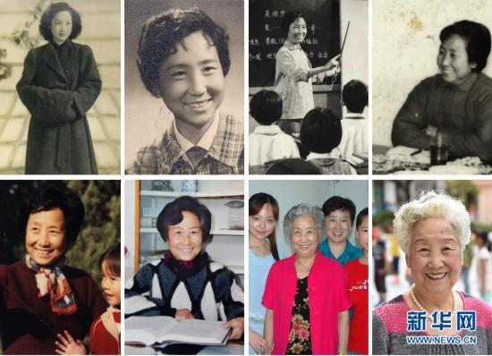 """(教育)(1)九旬""""漂亮奶奶"""":教书育人60余载"""