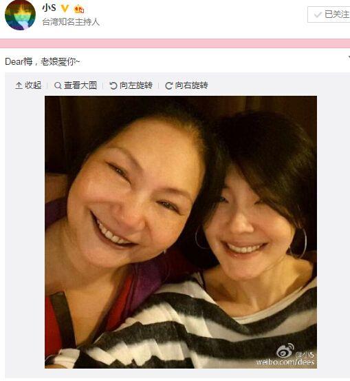小S晒与母亲合影头贴头甜笑(图)