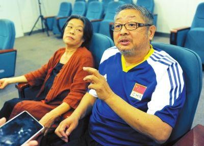 方子哥夫妇在庭审现场。京华时报记者谭青摄