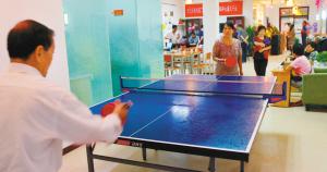 西安首家社区养老中心开业啦白天吃饭玩耍晚廊坊迪卡侬有射箭吗图片