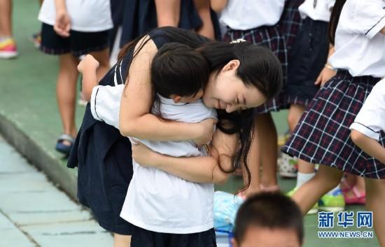 爱我你就抱抱我
