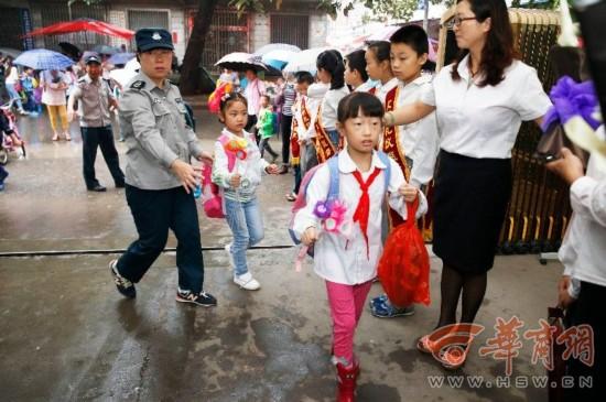 教师节 看西安的孩子们给老师送了什么礼物