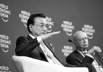 李克强:中国已防范住了系统性金融风险