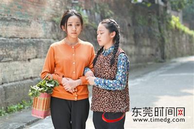 励志电影《东莞女孩》今日全国上映