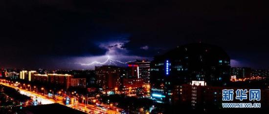 CHINA-BEIJING-RAIN(CN)