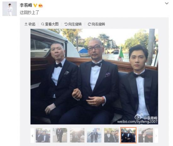 李易峰正装照帅气网友:请在结婚证男方那里签个名