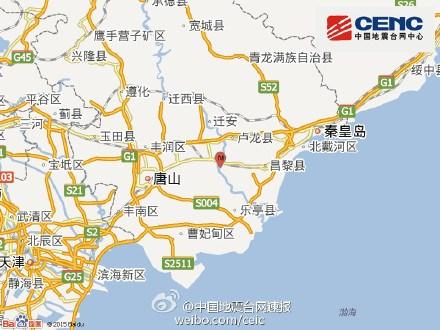 河北昌黎县发生4.2级地震震源深度14千米