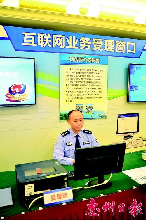 ▲民警在演示互联网交通服务平台。