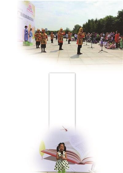 花木兰携众将士共吟古诗词(图)飞火流星悠悠球数据图片