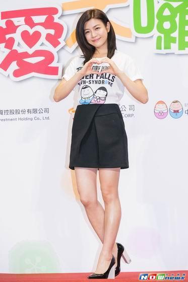 陈妍希穿高跟鞋破怀孕传言称暂无结婚打算(图)