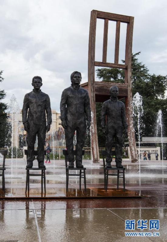 (国际)斯诺登、阿桑奇、曼宁铜像亮相日内瓦联合国广场