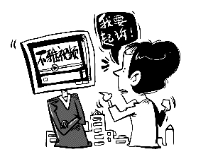 高邮男子车震视频网络疯传教程欲告上传者视频序男子小程v男子图片