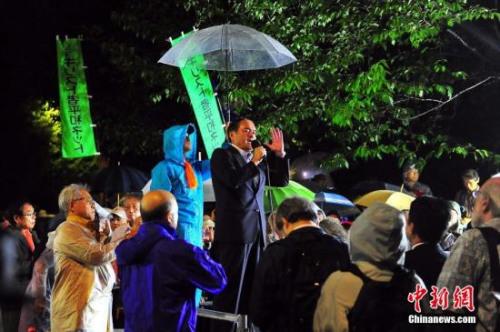 资料图:日本民众抗议。