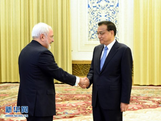 9月15日,国务院总理李克强在北京人民大会堂会见伊朗外长扎里夫。新华社记者饶爱民摄