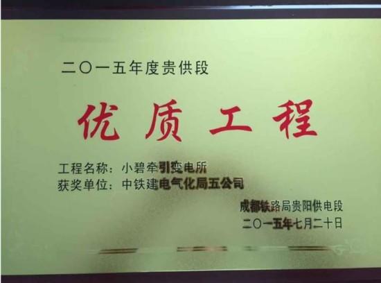 白龙东至贵阳龙里北顺利开通高中特殊教育学校广州市图片