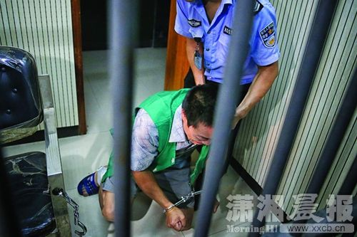 男子与人合伙劫杀女子分到20元后逃亡12年(图)