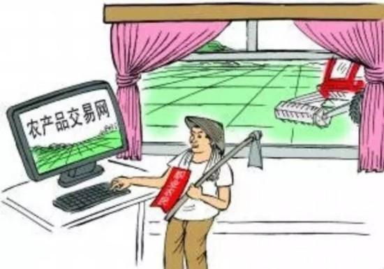 用互联网助力品质农业