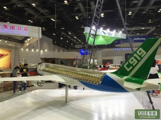 中国国产大飞机c919内布曝光:168个座位