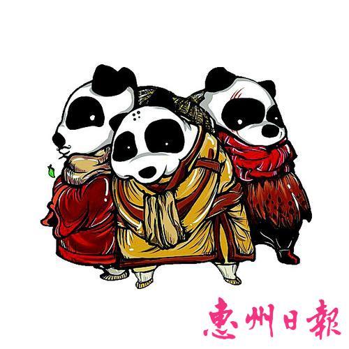 """""""萌哥三侠""""漫画logo。"""