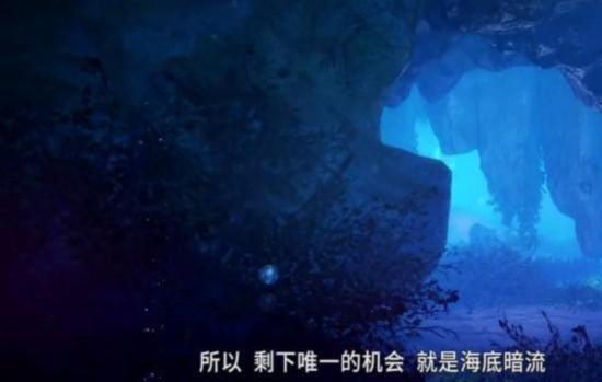 秦时明月之君临天下第14集章邯受伤 六剑奴全