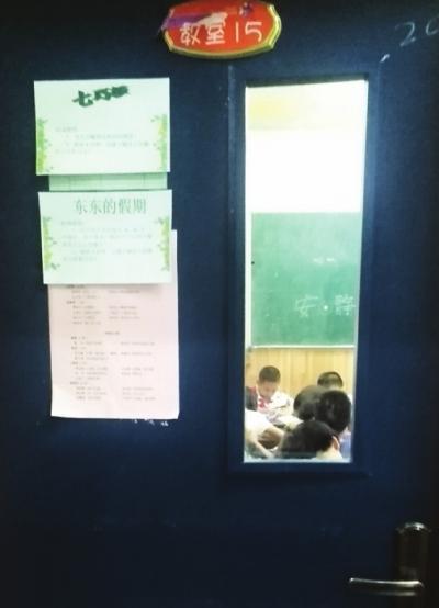 托管班教室门口贴了一些托管信息-福州托管机构多数无照经营 老师参