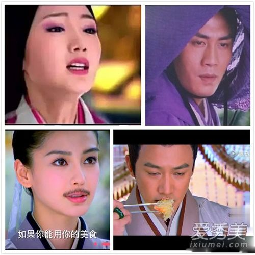 《云中歌》将上演杜淳和Baby的首次吻戏