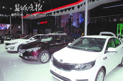 盐城国际车展开幕 80个品牌近400款车型集中