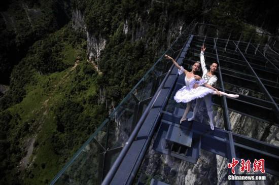"""重庆280米悬崖顶端 舞者跳起""""空中芭蕾"""""""