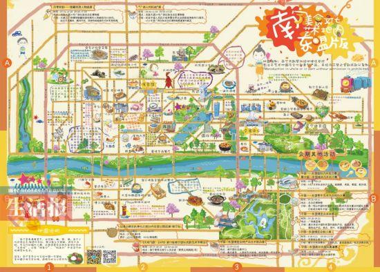 南宁发布东盟版美食文化创意手绘地图 免费发放