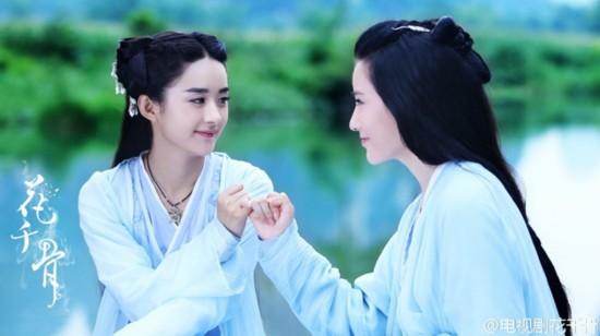 赵丽颖和李易峰接吻 第1页