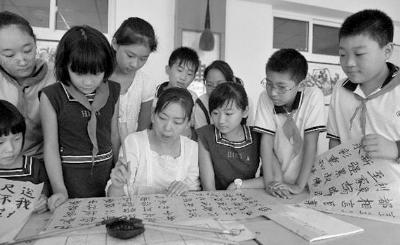中小学小学基础教育重任在肩2017书法上海寒假图片