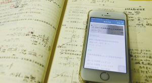 解题软件:学习帮手还是偷懒神器?