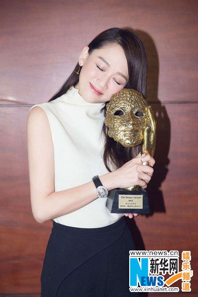 陈乔恩获丹尼奖最佳女演员 跨界演技新高度