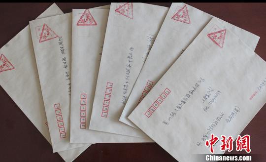 新疆吐尔尕特边检站官兵一封家书寄相思(图)