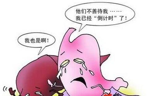 胃癌疾病是否会传染给家人